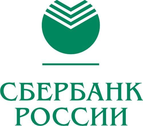 Заявление-анкета на кредит в Сбербанке